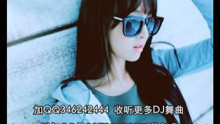 getlinkyoutube.com-DJ - China __ Tổng Hợp Vol.27