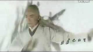 武当MV随缘