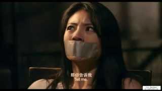 (Case Sensitive) Chinese Bondage / Tape gag scene