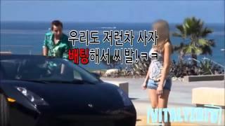 getlinkyoutube.com-김치녀역관광[미국버전]