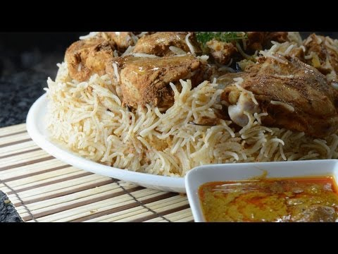 Chicken Biryani Arabic - Makloubeh Rice