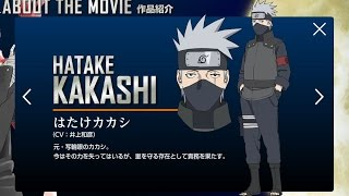 getlinkyoutube.com-Kakashi Hatake The Sixth Hokage - The Last: Naruto The Movie