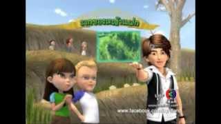 getlinkyoutube.com-เบิร์ดแลนด์...แดนมหัศจรรย์ ตอนพิเศษ ตามรอยพระราชา : ตอนที่ 11 รากของหญ้าแฝก