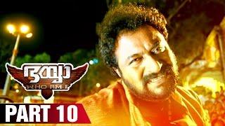getlinkyoutube.com-Bhaiyya My Brother Malayalam Movie | Part 10 | Ram Charan | Allu Arjun | Shruti Haasan | DSP