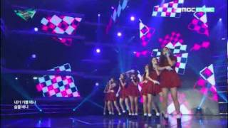 getlinkyoutube.com-[HD] Performance 120201 A Pink - My My ( Remix Version )