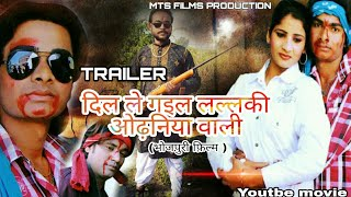 getlinkyoutube.com-Dil Le Gai Lalki Odhaniya Wali Promo ## Superhit Bhojpuri Movie Promo Video 2015