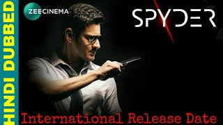 Spyder Hindi Dubbed  World Television Premiere | Confirm Or Not