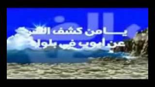 getlinkyoutube.com-أجمل   خطبة   سمعتها  عن  الصلاة  للشيخ  محمد  حسان