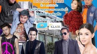 getlinkyoutube.com-Health & Beauty Fair 2016 ( Myanmar )