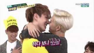 getlinkyoutube.com-[Eng Sub] Jackson Kisses Yugyeom (GOT7) | Weekly Idol Ep. 220