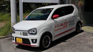 getlinkyoutube.com-スズキ アルトターボRS (suzuki alto turbo RS)試乗 ワインディング編〜オレンジロード