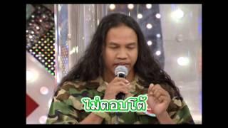 getlinkyoutube.com-JSLGM - กิ๊กดู๋สงครามเพลงเงินล้าน (ประชันเงาเสียง - หมู พงษ์เทพ กระโดนชำนาน) 11-2-57 Part1