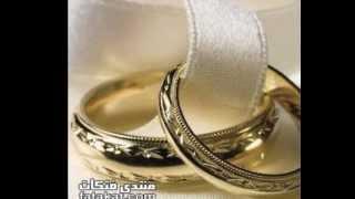 getlinkyoutube.com-اغنيه نادره لتلبيس الدبل لاجمل عروسين بليلة العمر بصوت الفنان احمد جبرين 0599252026