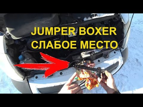 Вылезла очередная болячка ... Jumper Peugeot Boxer 2.2 hdi