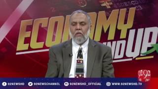 Economy RoundUp - 01-01-2017 - 92NewsHD