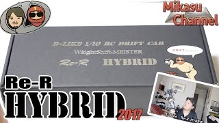getlinkyoutube.com-【リアルドリへの道】Vol.1  D-Like  Re-R HYBRID 2017 【ラジドリ】