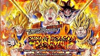 getlinkyoutube.com-2.15.2 Global Update! Future Gohan & SSJ2 Goku Rising Dragon Carnival Summoning Event: Dokkan Battle