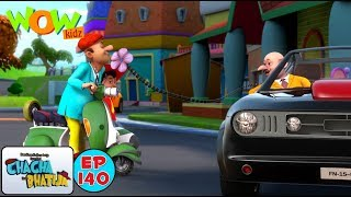 Dugdugi - Chacha Bhatija - 3D Animation Cartoon for Kids - As seen on Hungama