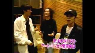 getlinkyoutube.com-1992 ナイナイ史上最悪最強のバンド計画 ゲスト山塚アイ(ボアダムス)
