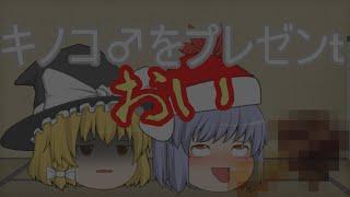 getlinkyoutube.com-【ゆっくり茶番】ゆっくり達のクリスマスパーティー!!
