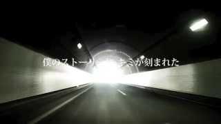 getlinkyoutube.com-死にたいと思った時この曲を聴いてみてください いじめ・暴力・家出・自殺・鬱曲・病みソング