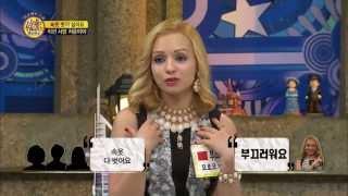 getlinkyoutube.com-외국인들 눈에 이상하게 보이는 한국의 목욕 문화는?
