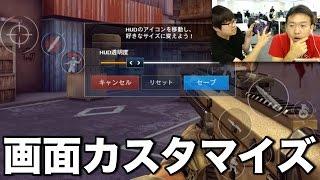 getlinkyoutube.com-【モダコン5】たかはしくんの画面カスタマイズを紹介!