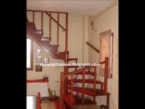 Ξύλινες σκάλες εσωτερικού χώρου