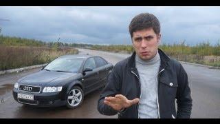 getlinkyoutube.com-Audi A4 (1.8T quattro)Tест-драйв.Anton Avtoman.