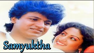 getlinkyoutube.com-Samyuktha New Kannada #Romantic Movie | Shivarajkumar kannada movies | Full Kannada HD Movie 2016