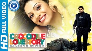 getlinkyoutube.com-New Malayalam Full Movie 2013 - Crocodile Love Story - Malayalam Full Movie Latest