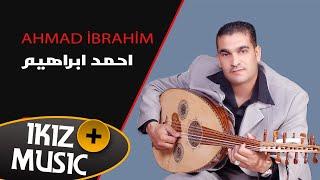 getlinkyoutube.com-الفنان احمد ابراهيم - بين البيضة والسمرة
