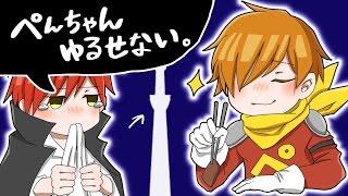 人の金で食う焼き肉は最高!【赤ぺんラジオ】2017/3/27
