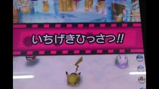 getlinkyoutube.com-ポケモントレッタ アルティメットZ1弾 Mピカチュウ戦 一撃必殺! 神奇寶貝 TRETTA