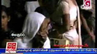Derana Tv Ada Derana Sinhala NEw - 11th May 2012 - www.LankaChannel.lk