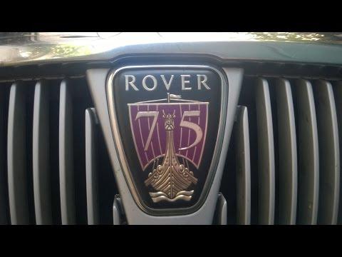 Ремонт ключа зажигания Rover 75