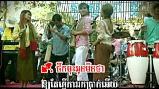 getlinkyoutube.com-Happy Khmer New Year 2009!!-SD vol.81#7