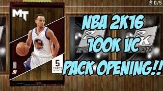 getlinkyoutube.com-NBA 2K16 100K VC PACK OPENING - LEAGUE VIP!!