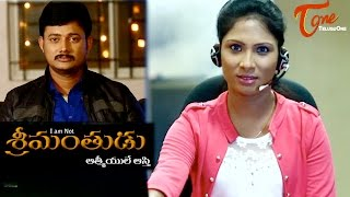 getlinkyoutube.com-I'm Not Srimanthudu | New Telugu Short Film | By Sainath Gorantla