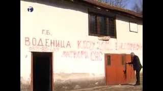 Ово је воденица коју је затворио Александар Вучић и СНС