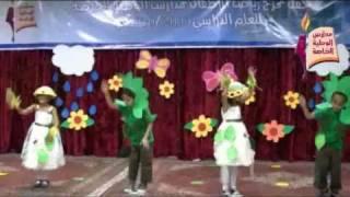 getlinkyoutube.com-لوحة البيئة الجزء الأول مدارس الوطية الخاصة 2009 2010