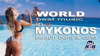 getlinkyoutube.com-World Best Music in Mykonos Beach Bars Cafe & Pool Parties Babis jb live mix