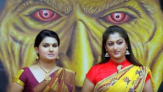 getlinkyoutube.com-Mayamohini | Episode 59 -  21 September 2015  | Mazhavil Manorama