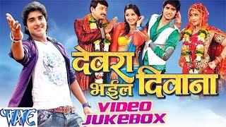 getlinkyoutube.com-Devra Bhail Diwana - Alok Kumar, Khusboo Jain - Video Jukebox - Bhojpuri Hot Songs 2016
