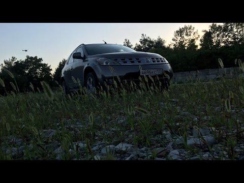 Что таит в себе Nissan MURANO z50