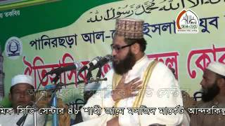 getlinkyoutube.com-Bangla Waz Allama Zahirul Islam Al Jaber part_7 Mob- 01711195911