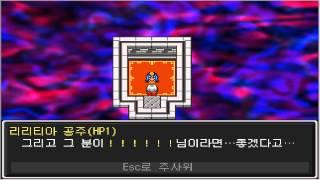 getlinkyoutube.com-더빙걸 개그게임 육면체 용사