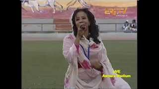 getlinkyoutube.com-REITA - Eritean Independence Day Celebration - Asmara Stadium