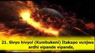 Tafsiri ya Surah Fajr kwa Kiswahili