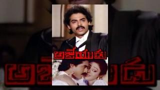 getlinkyoutube.com-Ajeyudu Telugu Full Movie